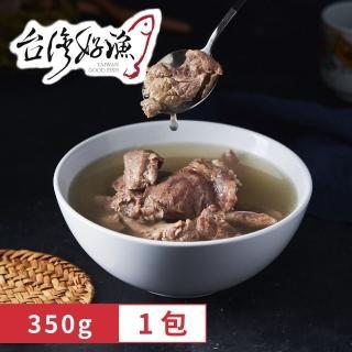 【台灣好漁】清燉牛筋肉片湯(350g±10%)