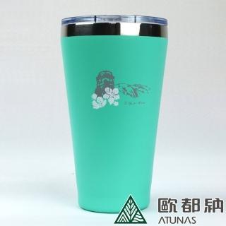 【ATUNAS 歐都納】太武山不銹鋼雙層真空斷熱隨行杯450ml(A6-K1906水藍/戶外野餐/露營/無毒/保冰/保溫)
