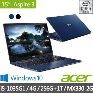 【無痛升級12G】Acer