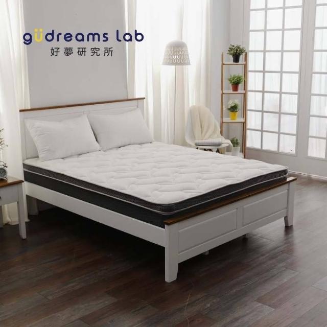 【TRONlife好床生活】極簡4D超透氣乳膠三線獨立筒床墊G02_雙人5尺(AG+銀纖抗菌表布)/