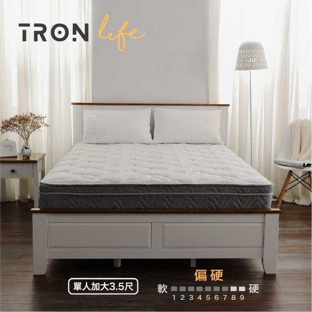 【TRONlife好床生活】恆溫四線乳膠硬式獨立筒床G04_單人加大3.5尺(竹炭恆溫表布)/