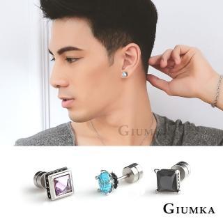 【GIUMKA】白鋼抗過敏耳環 獸爪 造形男生中性 栓扣式系列 個性潮男款 單邊單個 MF08010(多款任選)