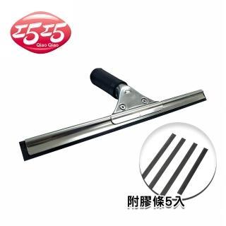 【巧巧】不鏽鋼玻璃刮刀 35cm(附膠條5入)