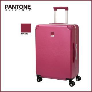 【PANTONE】25吋輕奢鋁框箱 櫻花紅
