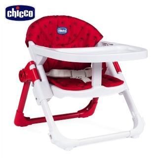 【Chicco】Chairy多功能成長攜帶式餐椅(多色)