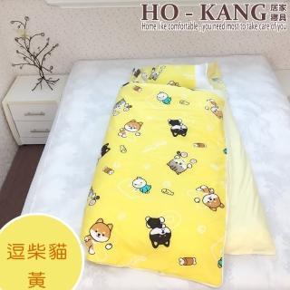 【HO KANG】雪紡棉冬夏鋪棉兩用兒童睡袋(逗柴貓 黃)