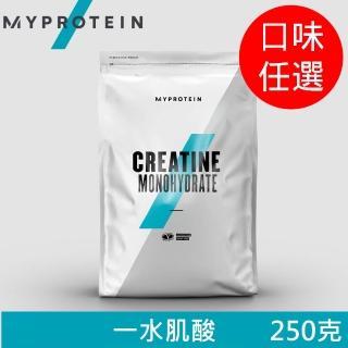 【MYPROTEIN】Creatine Monohydrate 一水肌酸(250g/包)