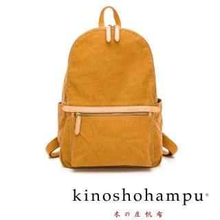 【kinoshohampu】WEEKEND水洗帆布皮飾多口袋後背包(駝)