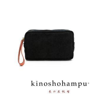 【kinoshohampu】WEEKEND水洗帆布皮飾化妝包(黑)