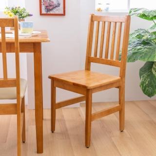 【AS】麗晶木面餐椅-櫻桃色-42.5x44x89cm