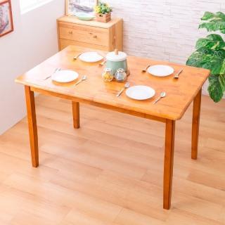 【AS】麗晶西餐桌-櫻桃色-122x76x76.5cm
