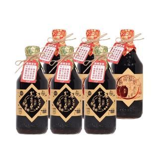 【黑豆桑】厚黑紅麴優惠組(紅麴醬油 550mlx3、厚黑金醬油 550mlx3)