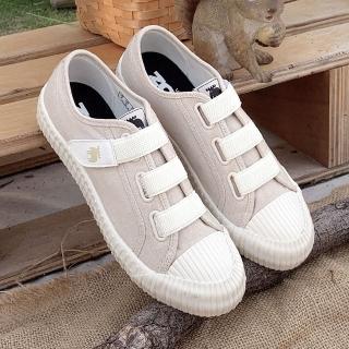 【moz】瑞典 厚底駝鹿魔鬼氈帆布餅乾鞋(奶茶)