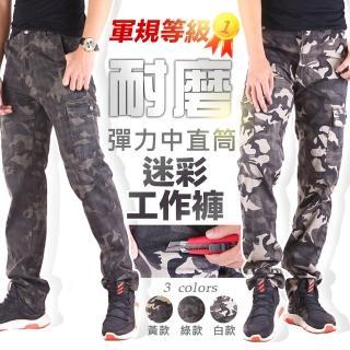 【YT shop】軍規耐磨 野戰潮流迷彩 彈力 抗撕裂 工作褲 長褲(工作褲)