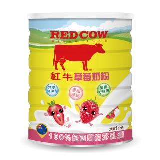 【RED COW 紅牛】草莓奶粉(1kg)