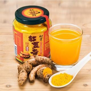 【甲仙農會】100%天然紅薑黃粉(170g/罐)