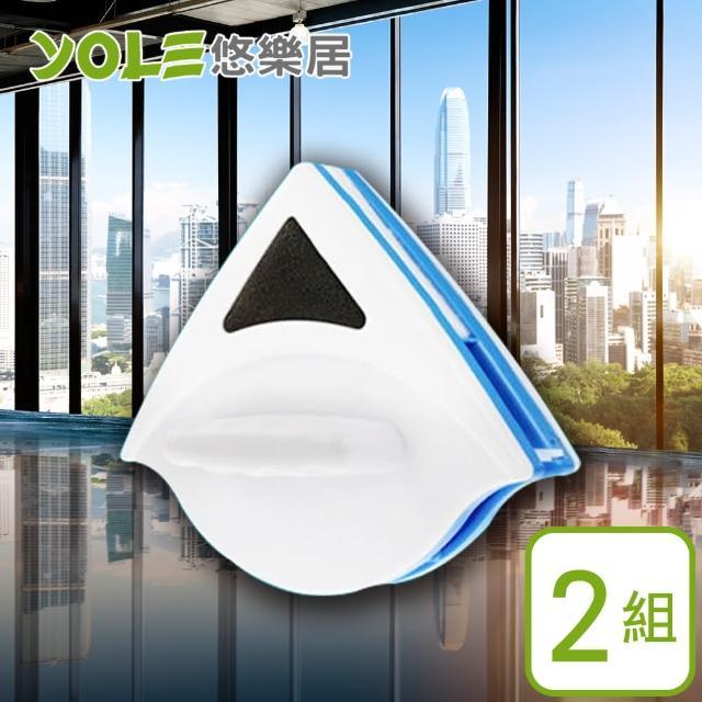 【VICTORY】高樓層強力磁鐵雙層清潔玻璃刷#1027022(2組)/