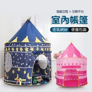 【JOEKI】室內帳篷-YY0026(城堡帳篷 球屋遊戲屋 遊戲屋)