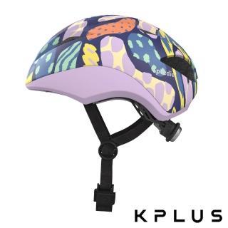 【KPLUS】KPLUS SPEEDIE空力型彩色版 兒童休閒運動安全帽-幻想紫