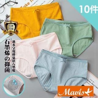 【Mavis 瑪薇絲】石墨烯舒柔素面棉質內褲/中低腰內褲(10件)