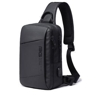 【leaper】時尚休閒USB充電單肩包胸包