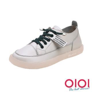 【0101】小白鞋 知性文青舒適軟Q休閒鞋(綠)
