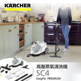 【KARCHER 凱馳】高壓蒸氣機 Karcher SC4 加贈刮刀白色精品 *德國凱馳台灣公司貨*(Karcher SC4)