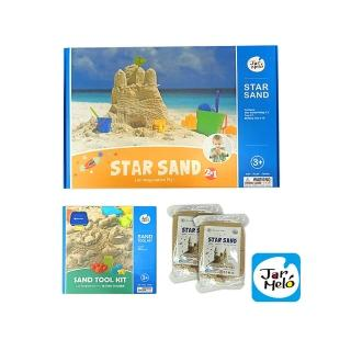 【西班牙 JOANMIRO】魔力星空沙套裝組(模具組+1KG星空沙x2)