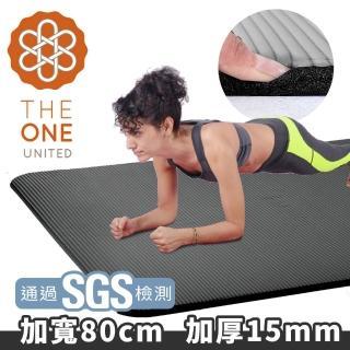 【The One】環保NBR加寬加厚瑜珈墊 15mm(三色任選 附贈背帶)