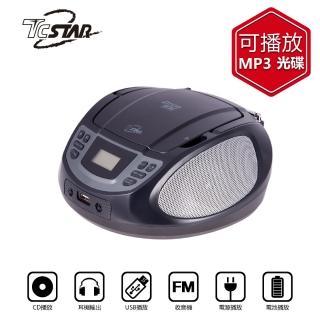 【TCSTAR】CD/FM/USB/AUX/MP3手提立體聲音響(TCS1540BK)/