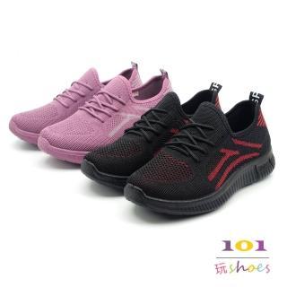 【101 玩Shoes】mit. 超彈力舒適透氣網布綁帶休閒鞋(紫色/ 黑色.37-41號.大尺碼)