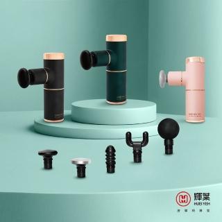 【輝葉】miniV美型口袋按摩槍(HY-10599)