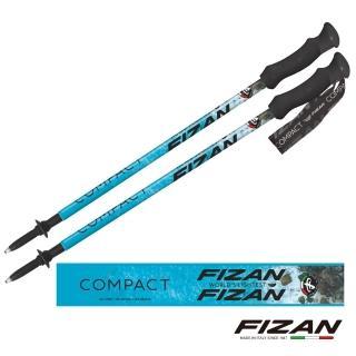 【FIZAN】超輕三節式健行登山杖2入特惠組 海洋(FZS20.7102.EOC 輕量/鋁合金/原廠正貨)