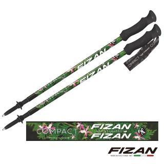 【FIZAN】超輕三節式健行登山杖2入特惠組 森林(FZS20.7102.EFT 輕量/鋁合金/原廠正貨)