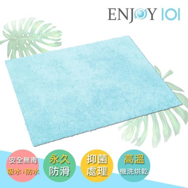 【ENJOY101】浴室吸水防滑地墊-超薄-60x45cm-天空藍(矽膠布