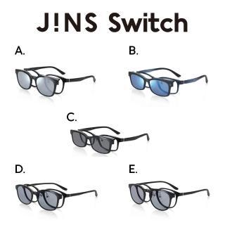 【JINS】Switch 磁吸式兩用眼鏡(2184 Flip up/2185 Switch/2186 Switch)
