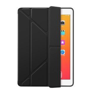 【kingkong】iPad Air4 10.9吋 2020 保護殼 智慧休眠 Y折蜂窩皮套 軟殼 平板皮套(Y折變形金剛)