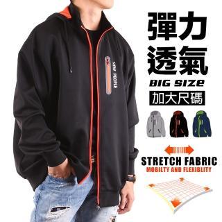 【YT shop】加大尺碼 高彈力 超透氣 不起毛球 抗皺 機能面料 可拆帽 運動外套(大尺碼外套)