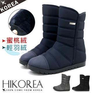 【HIKOREA】正韓製/版型偏小。防潑羽絨保暖拼接皮革內鋪毛增高厚底雪靴(71-3190深藍/現貨)