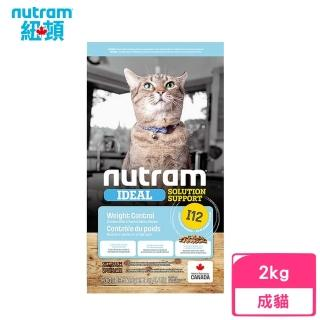 【Nutram