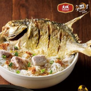 【大成】享點子︱富貴鯧魚炊粉(2500g/包)︱大成食品(新年 農曆年 過年 春節 年菜)
