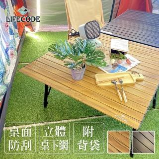 【LIFECODE】娛樂王方型鋁合蛋捲桌/折疊桌90x90cm-送桌布(2色可選)