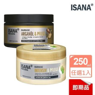 【ISANA 伊薩娜】護髮膜250ml(共2款可選)
