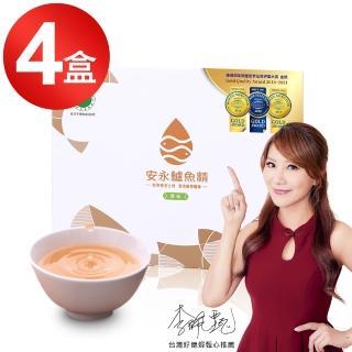 【安永鮮物】健康優鮮鱸魚精-4盒共24包 (贈鱸魚精1包)★秘密賣場