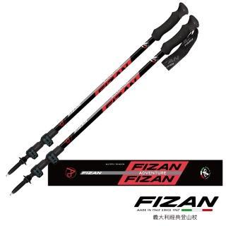 【FIZAN】探險家三節鋁快扣登山杖2入 特惠組 紅(FZS20.7503.Red 輕量/鋁合金/原廠正貨)