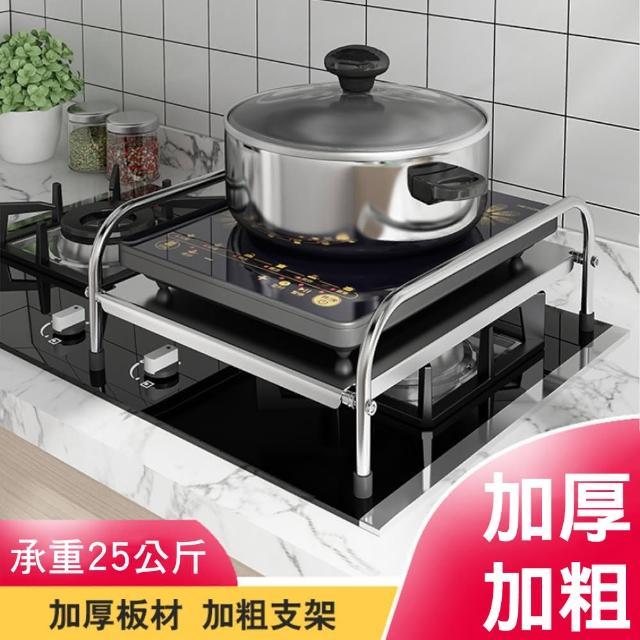 【CS22】不鏽綱電磁爐廚房用品置物架(收納架)/