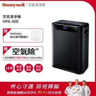 【美國Honeywell】旗艦款超智能抗菌空氣清淨機(HPA600BTW)