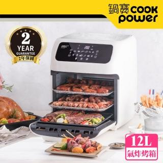 【CookPower 鍋寶】智能健康氣炸烤箱12L(AF-1290W)