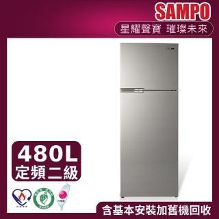 【SAMPO 聲寶】★限時特惠★480公升二級定頻系列雙門冰箱(SR-C48G-Y9)