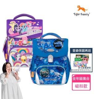 【Tiger Family】小學者護童安全燈超輕量護脊書包(多款任選 110-130CM適用)